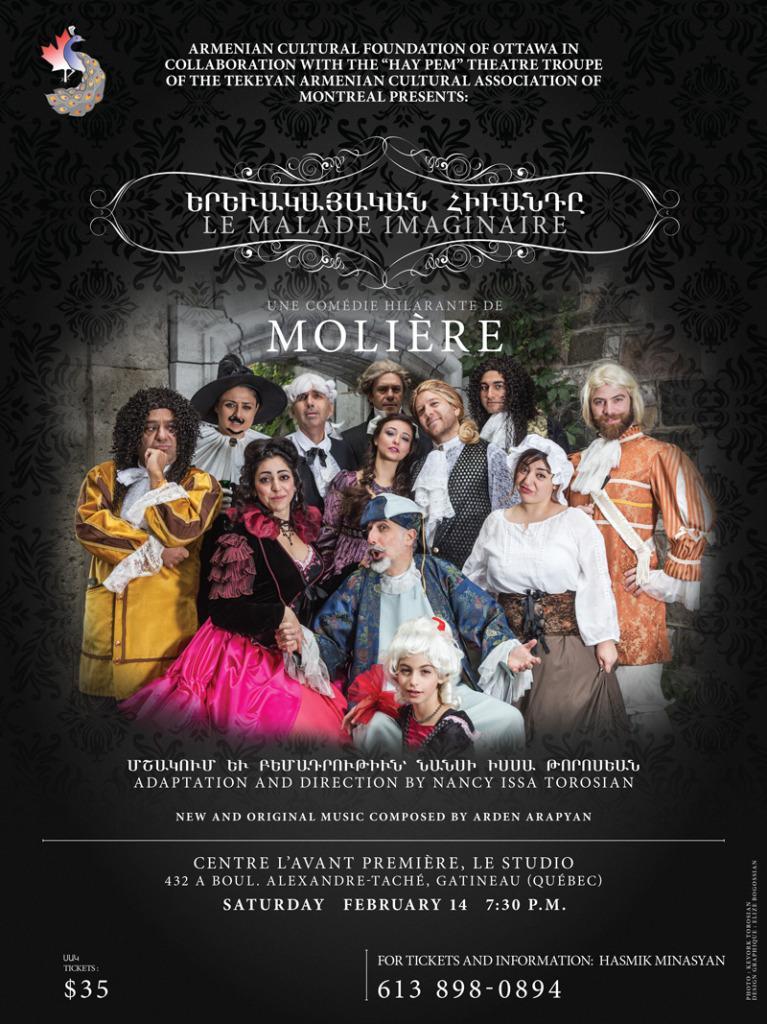 Moliere---Le-Malade-imaginaire_OTTAWA_web